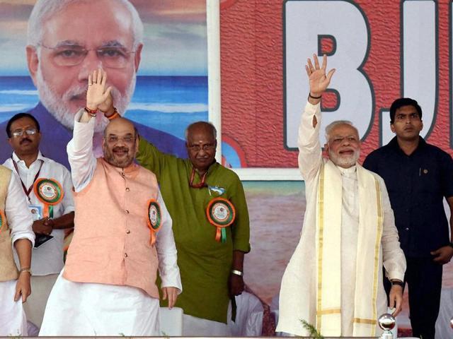 Parivartan Yatra,BJP,Party candidates
