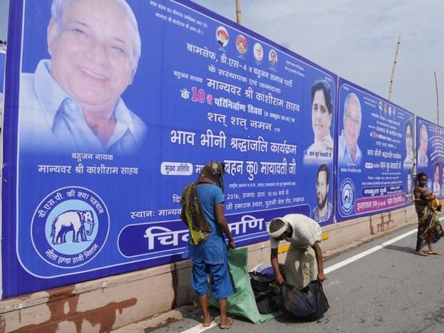 BSP chief Mayawati will address a rally in Lucknow on Sunday, October 9, 2016, the tenth death anniversary of party founder Kanshi Ram.