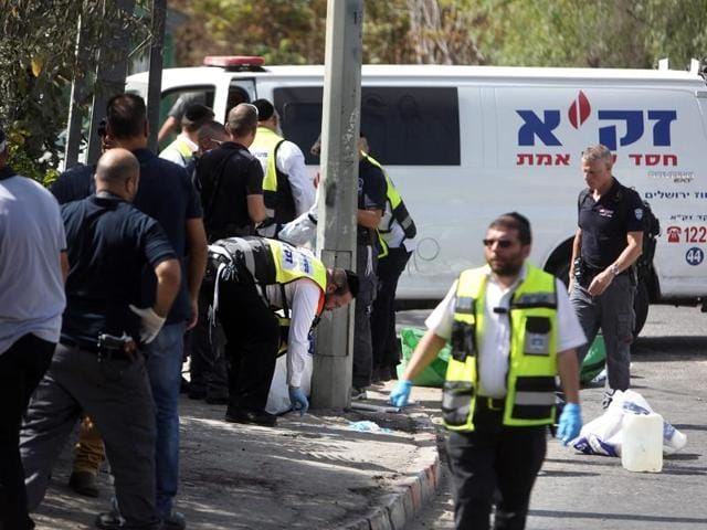 Israel,Shooting spree,Palestinian assailant
