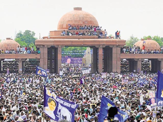 Mayawati rally,BSP chief,Bahujan Samaj Party