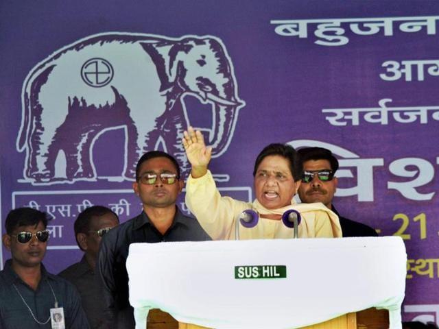 BSP,BSP MLA Resigns,Mayawati