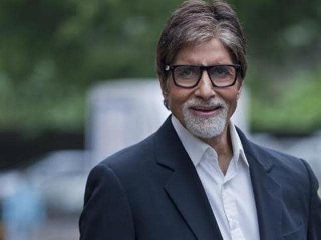 Amitabh Bachchan,Birthday,Quiz