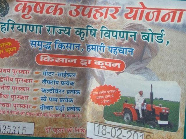 A coupon of Krishak Upahar Yojana that was given to a farmer.
