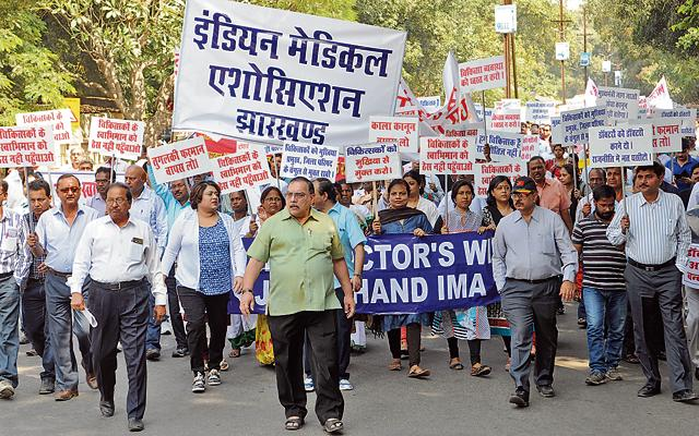 Doctors under the banner of the state chapter of Indian Medical Association (IMA) in a march in protest of state government's decision of sanctioning leave to doctors by Mukhia (village head) who were working in rural areas in Ranchi