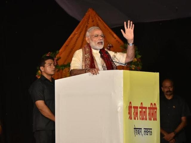 Modi said that it was only after 26/11 – when Mumbai was attacked by terrorists – that the world woke up to terrorism.