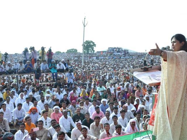 BJP,Pankaja,Munde