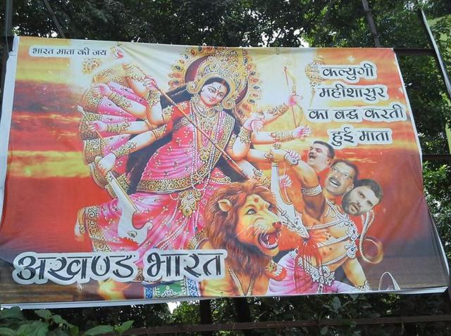 Mahishasur poster in Ranchi,Rahul Gandhi poster in Ranchi,ArvindKejriwal