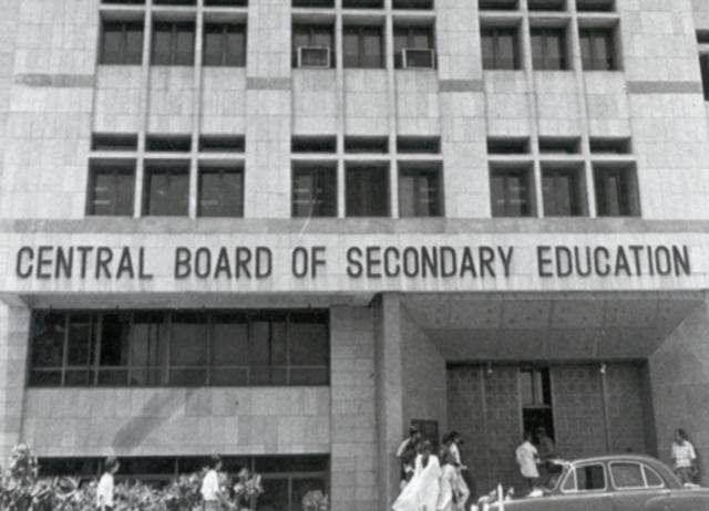 CBSEwould issue a circular to all the around 16,000 private schools affiliated it to it to give information about the work assigned to the non-academic staff.