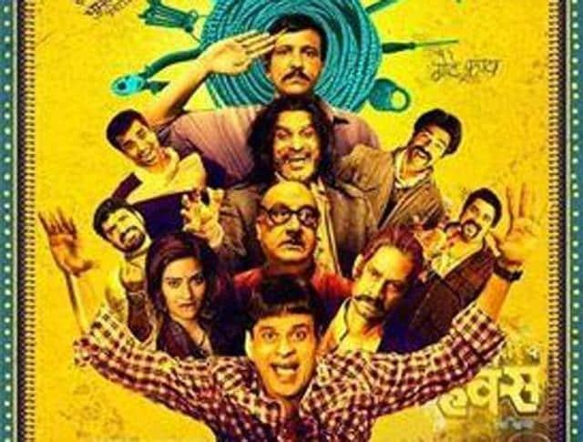 Saat Uchakkey review,Saat Uchakkey,Manoj Bajpayee