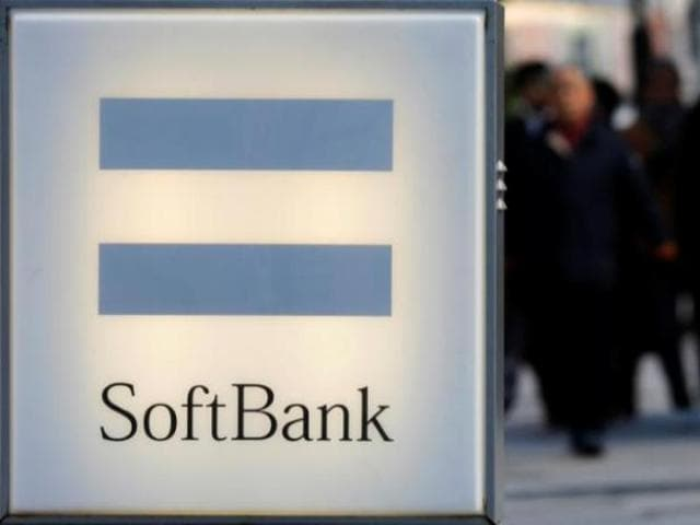 SoftBank,technology investment fund,private equity funds
