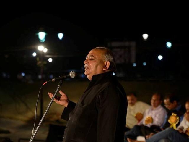 Poetry,Hunkar,Kavya Kaumudi