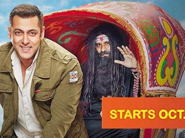 Salman Khan is back with Bigg Boss 10 that starts October 16, Sunday.