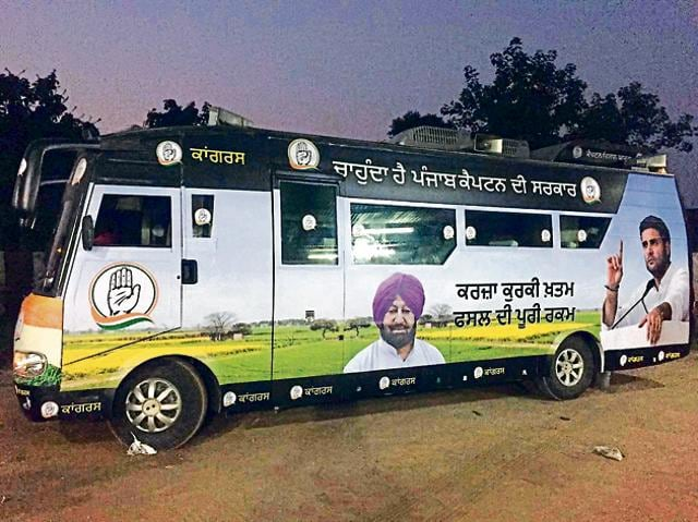"""The state Congress president will travel in a specially designed bus, with the campaign message of """"Karza-Kurki Khatam, Fasal Di Poori Rakam""""."""