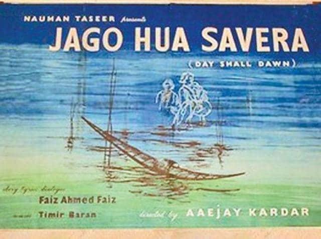 Jio MAMI,Jago Hua Savera,Mumbai Film Festival