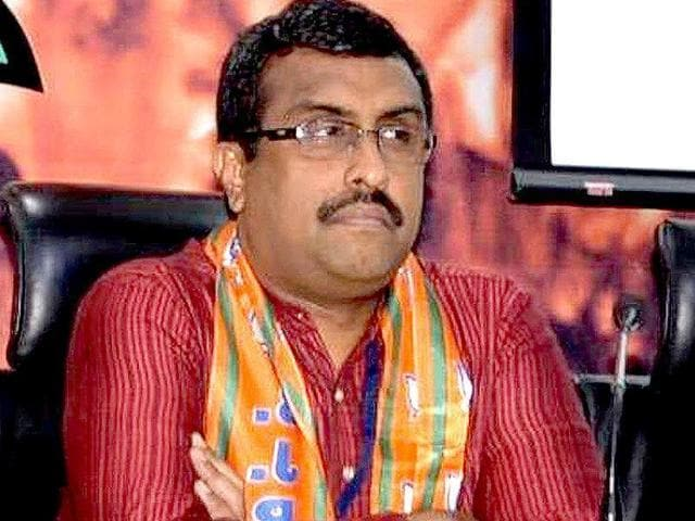 BJP national secretary Ram Madhav was among the senior leaders who attended the function to welcome the two former Congress legislators to the party.