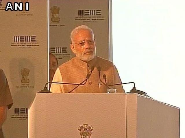 MSME event,Narendra Modi,PAU