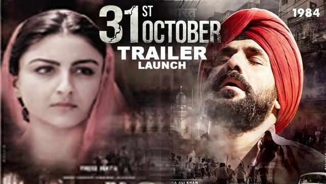 31st October is based on the anti-Sikh riots of 1984.