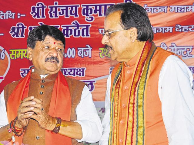 BJP leader Kailash Vijayvargiya said the party won't project any CM face in the Uttarakhand polls.