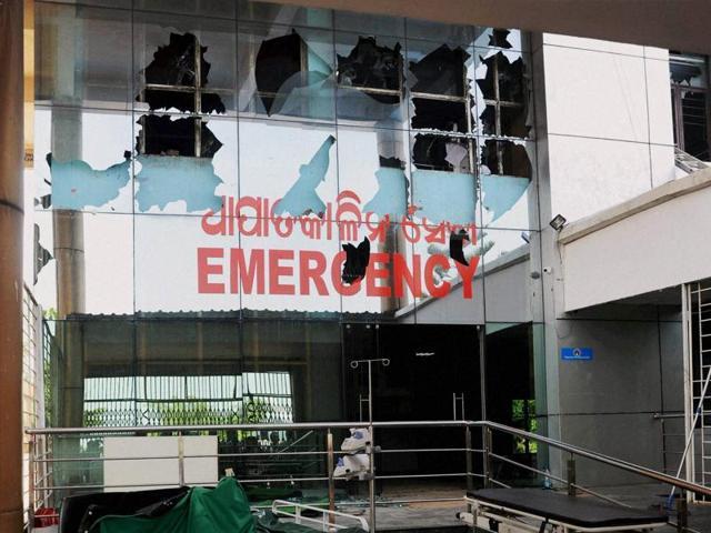 Bhubaneswar hospital fire