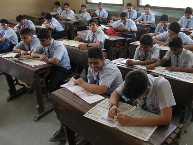School,Competency Test,Devendra Fadnavis