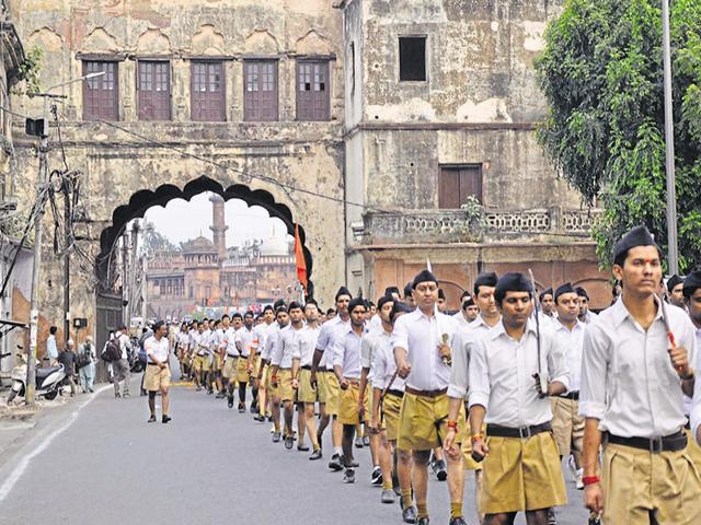 Education policy,RSS,English