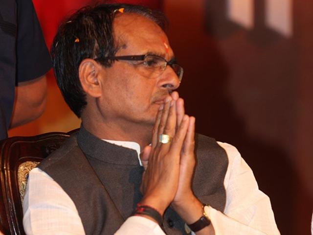 Chouhan and his wife had filed a complaint case in July 2013 against Ajay Singh for allegedly making defamatory statements in his speech against them while addressing public gatherings.