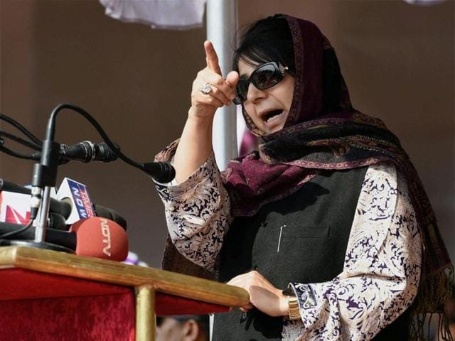 Jammu and Kashmir chief minister Mehbooba Mufti addresses the Police Commemoration Day function at Armed Police Complex, Zewan on the outskirts of Srinagar on Friday.