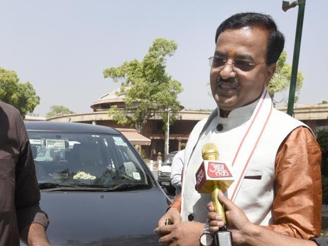 Akhilesh yadav,BJP,Keshav Prasad Maurya