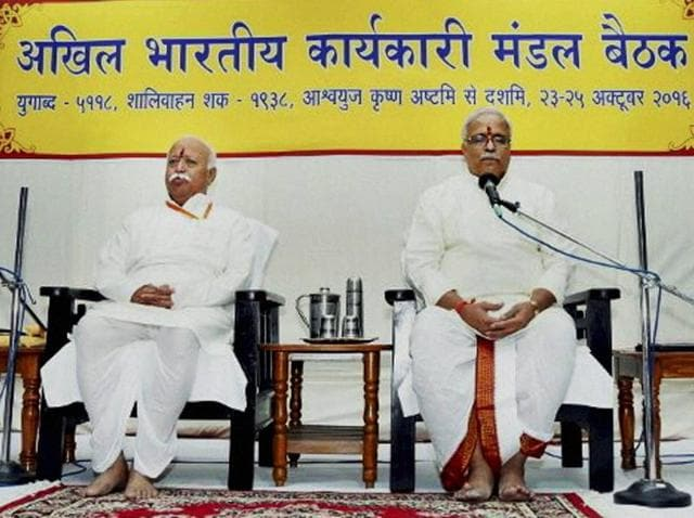 RSS,Conclave,Dalits