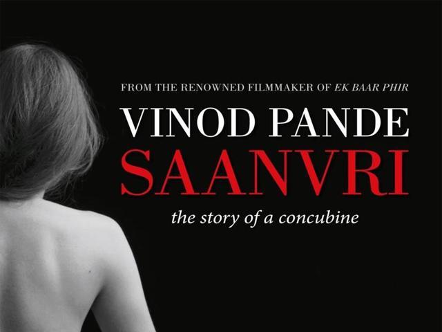 Book cover of Saanvri.