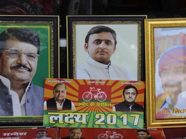 Samajwadi Party,BSP,Uttar Pradesh