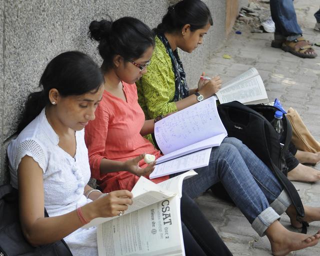 IFS,IFS exam,Indian Forest Service