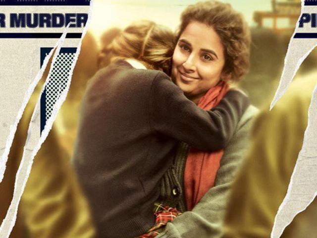 Kahaani 2,Kahaani 2 trailer,Vidya Balan