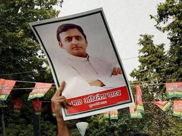 The BJP said the Yadav family feud is a high voltage political drama by Samajwadi Party to take away attention from the CM Akhilesh Yadav's failures of the in UP.