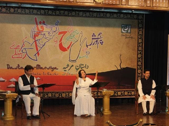 The evening saw performances by Fauzia Dastango, Azhar Iqbal and  Syed Mohammad Kazim.