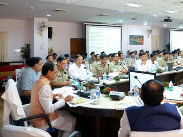 Bhopal,Shivraj Singh Chouhan,conference of collectors