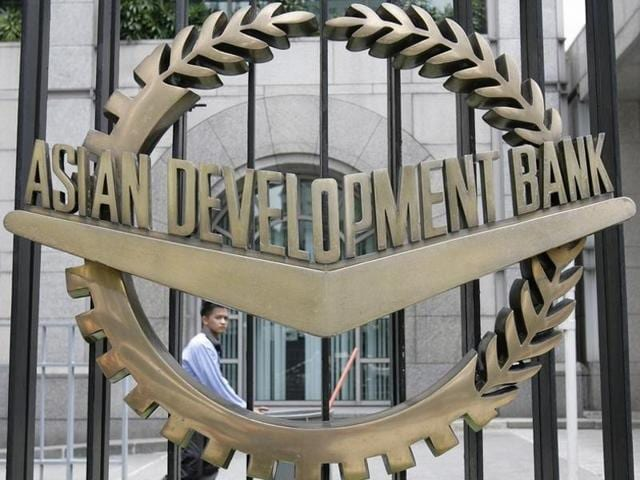 Asian Development Bank (ADB) headquarters in Manila.
