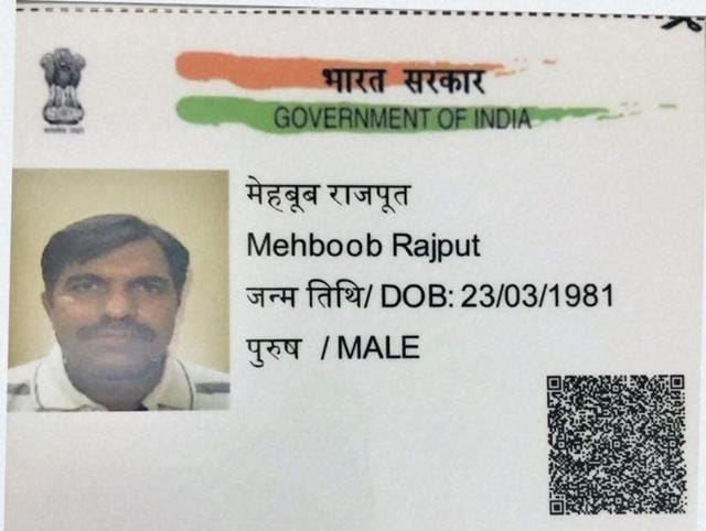A copy of the forged Aadhaar card of Pakistan high commission staffer Mehmood Akhtar, who was detained by Delhi Police on charges of spying.