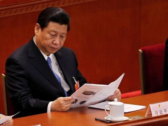 China,President Xi Jinping,Communist Party of China