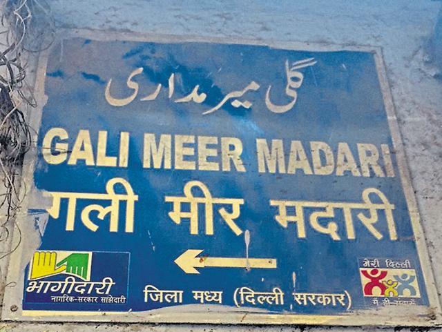 Gali Meer Madari, the address mentioned on the fake Aadhaar card of the Pakistani diplomat.(HT Photo)