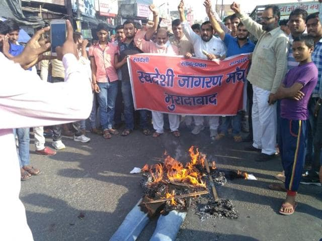So-called nationalists hold a protest in UP's Moradabad.