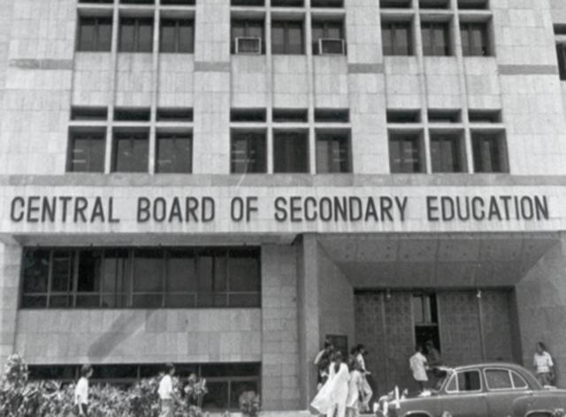 CBSE has written to all schools affiliated to it stating that teachers should not be involved in activities other than teaching, conducting exams or evaluation.