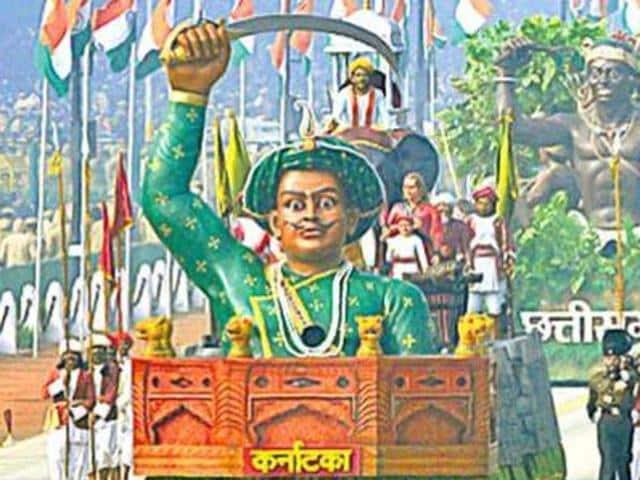 Tipu Sultan,Mysore ruler,Karnataka government