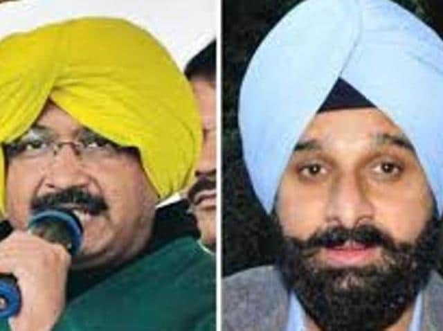 Defamation case by Bikram Majithia: Arvind Kejriwal appears before Amritsar court