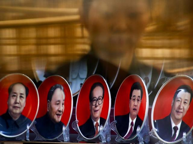 China,CCP,Uyghurs