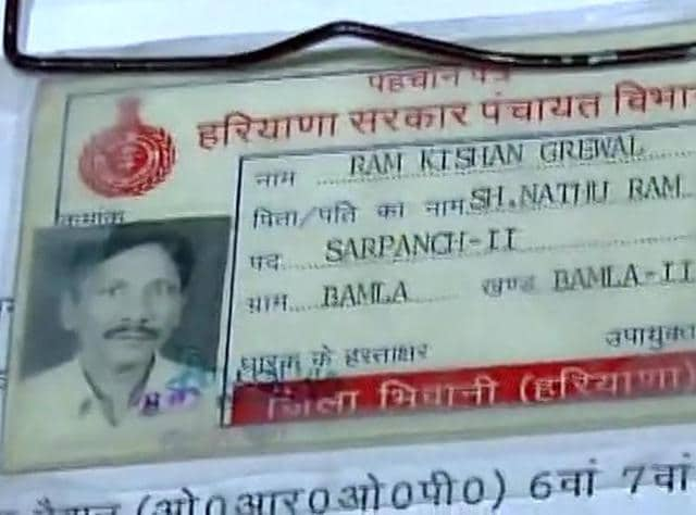 Ram Kishan Grewal, an ex-serviceman, allegedly committed suicide in Delhi over the OROP issue.