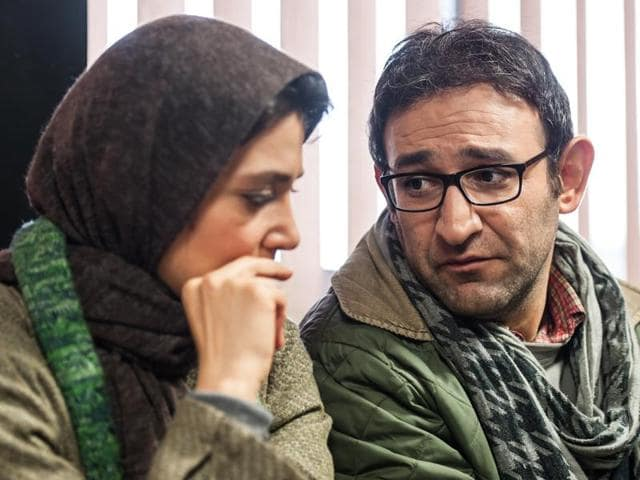 A still from Iranian film, Being Born.