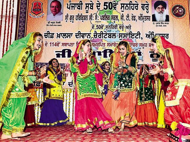 Students perfoming during the golden jubilee celebrations of Punjabi Suba and their institute at Sri Guru Harkrishan Public School in Amritsar on Tuesday.