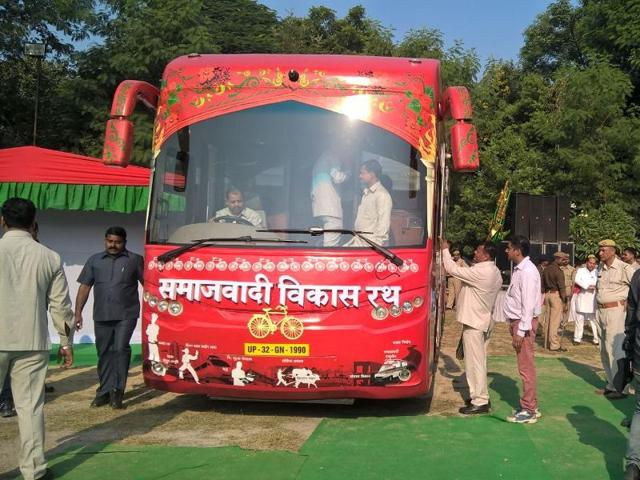 Uttar Pradesh,Vikas Rath Yatra,Akhilesh Yadav