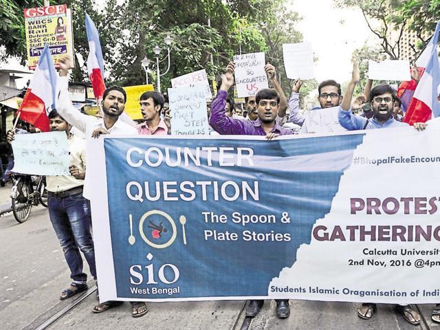 Bhopal,SIMI activists jailbreak,Shivraj Singh Chouhan